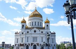 Cathedral of Christ the Savior. Christ the Savior Cathedral on blue sky background Stock Photo