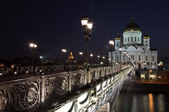 The Cathedral of Christ the Savior and bridge Royalty Free Stock Photo