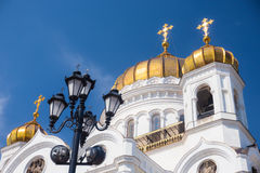 Cathedral of Christ the Savior Royalty Free Stock Image