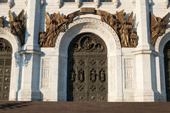 Cathedral of Christ the Savior entrance door on the sunset, Mosc Stock Images