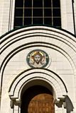 Cathedral of Christ the Savior (fragment). Kaliningrad (until 1946 Koenigsberg), Russia. Cathedral of Christ the Savior (fragment of the facade). Kaliningrad ( royalty free stock images