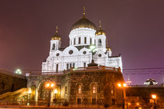 The Cathedral Of Christ The Savior. The Hall Of Church Councils. Stock Images