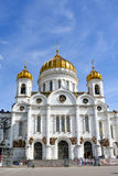 Cathedral of Christ the Savior. Imposing façade of the Cathedral of Christ the Savior in Moscow Royalty Free Stock Images