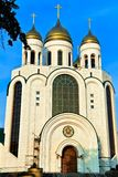 Cathedral of Christ the Savior. Kaliningrad (until 1946 Koenigsberg), Russia. Cathedral of Christ the Savior - the main Orthodox temple of the city. Kaliningrad royalty free stock photo