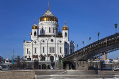 The Cathedral of Christ the Savior, Moscow Royalty Free Stock Photography