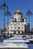 The Cathedral of Christ the Savior, Moscow Royalty Free Stock Photo