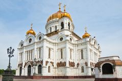 The Cathedral of Christ the Savior, Moscow Royalty Free Stock Image