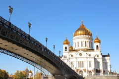 Cathedral of Christ the Savior in Moscow. Cathedral of Christ the Savior and footbridge in Moscow Stock Photo