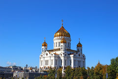 Cathedral of Christ the Savior in Moscow. Against the blue sky Royalty Free Stock Images