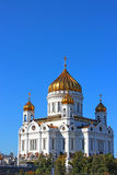 Cathedral of Christ the Savior in Moscow. Against the blue sky Stock Photos