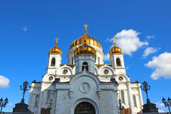 Cathedral of Christ the Savior in Moscow. Against the blue sky Stock Image