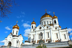 Cathedral of Christ the Savior in Moscow. Against the blue sky Royalty Free Stock Photos