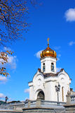 Cathedral of Christ the Savior in Moscow. Against the blue sky Royalty Free Stock Image