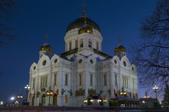 Cathedral of Christ the Savior. Moscow Royalty Free Stock Photos