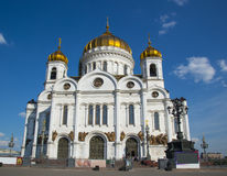 Cathedral of Christ the Savior Royalty Free Stock Photos