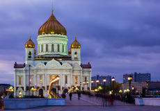 The Cathedral Of Christ The Savior. In Moscow Stock Image