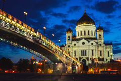 Cathedral of Christ the Savior, Moscow Stock Photography