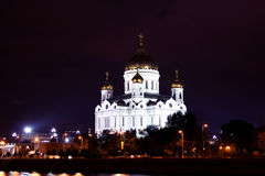 Cathedral of Christ the Savior in Moscow at nigh Royalty Free Stock Images