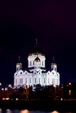 Cathedral of Christ the Savior in Moscow at nigh Stock Photo