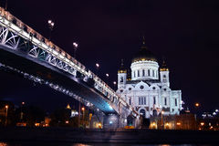 Cathedral of Christ the Savior in Moscow at nigh Royalty Free Stock Photo