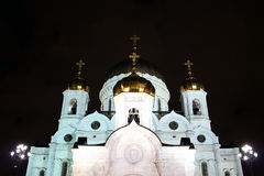 Cathedral of Christ the Savior in Moscow at night Royalty Free Stock Images