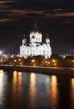 Cathedral of Christ Savior, Moscow Stock Photo