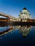 The cathedral of christ the savior. moscow. russia Stock Image