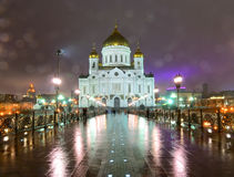 The Cathedral of Christ the Savior. Moscow. Russia Stock Images