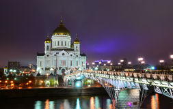 The Cathedral of Christ the Savior. Moscow. Russia Stock Photo