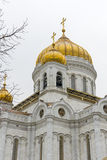Cathedral of Christ the Savior in Moscow. Russia. Royalty Free Stock Photo