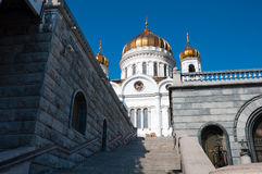 Cathedral of Christ  Savior in Moscow, Russia Royalty Free Stock Photos