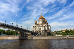 The Cathedral of Christ the Savior, Moscow Stock Photo