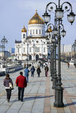 Cathedral of Christ the Savior in Moscow, Russia. Stock Images