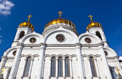 Cathedral of Christ the Savior - Moscow Russia Royalty Free Stock Photography