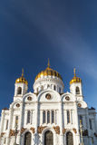 Cathedral of Christ the Savior in Moscow Russia Stock Photo