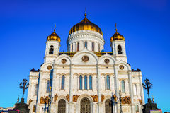 Cathedral of Christ the Savior, Moscow Stock Photo