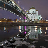 Cathedral of Christ Savior in Moscow, Russia. Cathedral of Christ Savior illuminated at night on bank of Moskva River Stock Photo