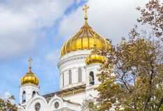 Cathedral of Christ the Savior in Moscow, Russia, the largest Orthodox church. Sunny day in autumn royalty free stock photo