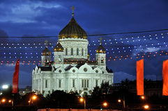 Cathedral of Christ the Savior, Moscow Royalty Free Stock Photo