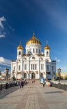 Cathedral of Christ the Savior Moscow Russia. Royalty Free Stock Photography
