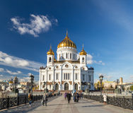 Cathedral of Christ the Savior Moscow Russia. Stock Photos