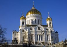 Cathedral   christ  savior moscow russia orthodox architecture Stock Photo