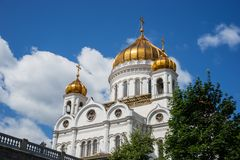 Cathedral of Christ the Savior, Moscow, Russia Royalty Free Stock Photos