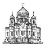 Cathedral of Christ the Savior in Moscow Stock Photos