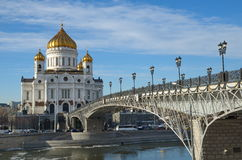 The Cathedral of Christ the Savior in Moscow, Russia Stock Photo