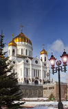 Cathedral of Christ the Savior and nice lanterns, Moscow, Russia Stock Photos