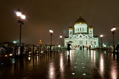Cathedral of Christ the Savior by night Stock Photo