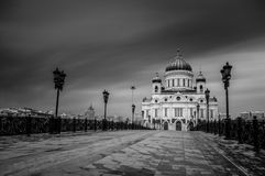 Cathedral of Christ the Savior by night Stock Photography