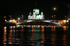 The Cathedral of Christ the Savior. Night in Moscow Stock Photo