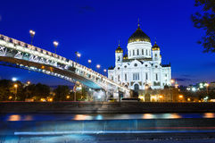 The Cathedral of Christ the Savior at night in Moscow Royalty Free Stock Photography